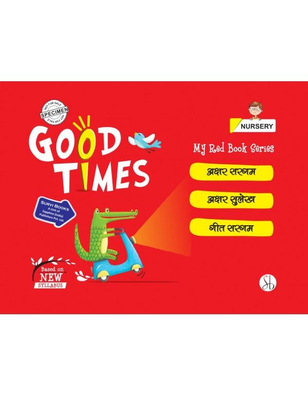 Good Times Series - Hindi Books NURSERY
