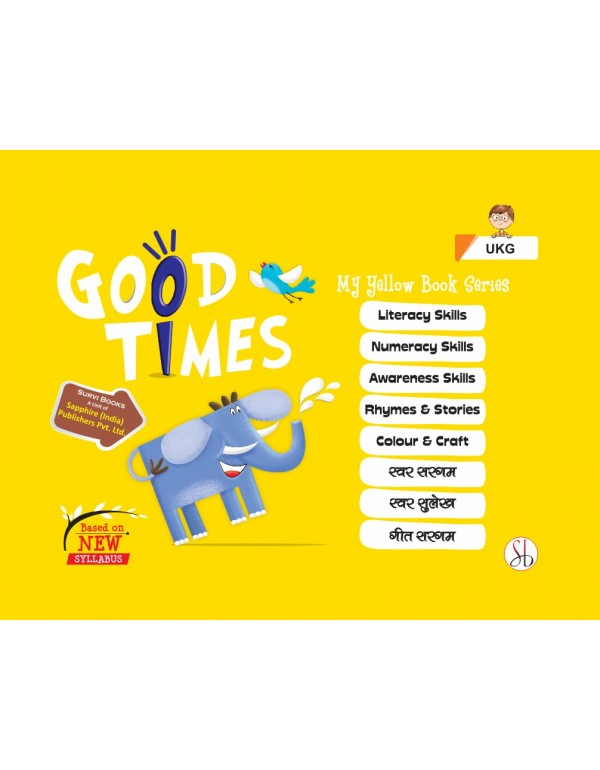 Good Times Series With Hindi UKG Bag