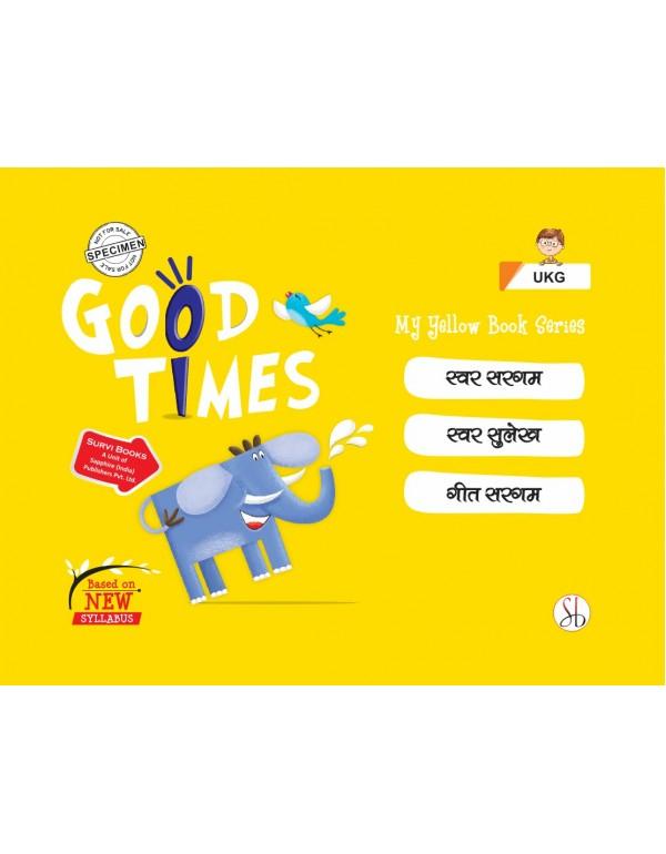 Good Times Series - Hindi Books UKG