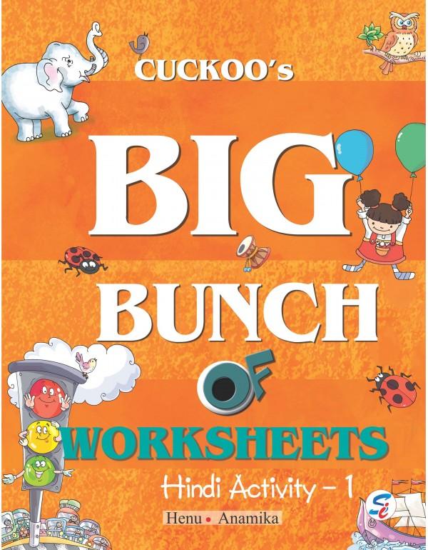 Cuckoo's Big Bunch of WS Hindi Activity 1