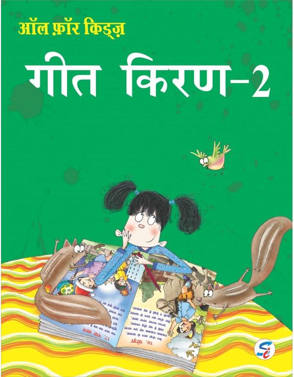 All for Kids Geet Kiran 2
