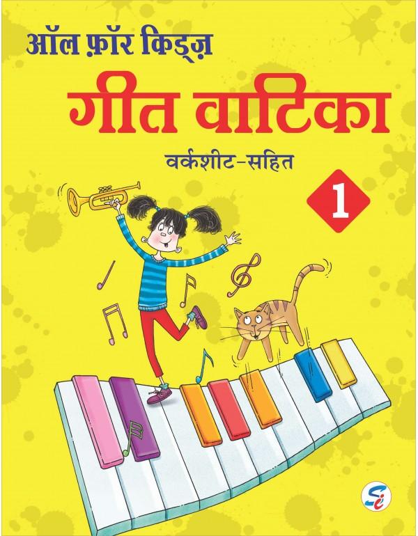 All For Kids Geet Vatika 1