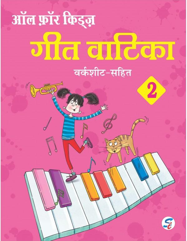 All For Kids Geet Vatika 2
