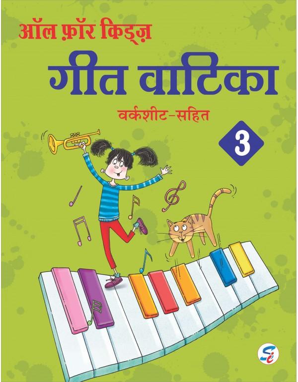 All For Kids Geet Vatika 3