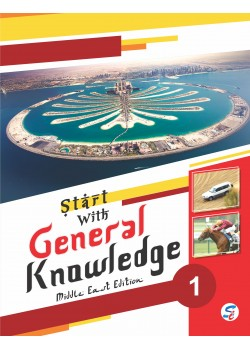 START WITH GK 1 (Middle East Edition)