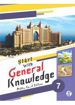 START WITH GK 7 (Middle East Edition)