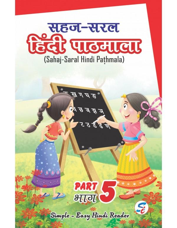 Sahaj Saral 5
