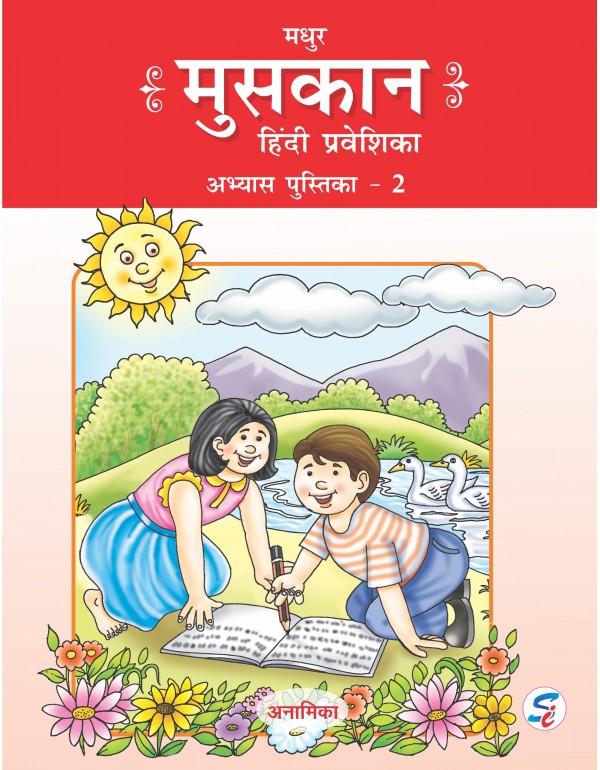 Madhur Muskaan Hindi Praveshika Abhyas Pustika-2