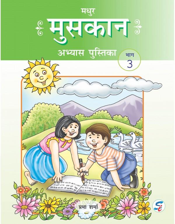 Madhur Muskaan Abhyas Pustika-3