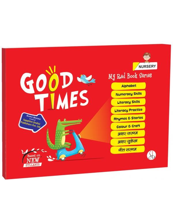 Good Times Series Nursery Bag