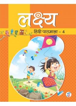 Lakshya Hindi Pathmala  Part 4