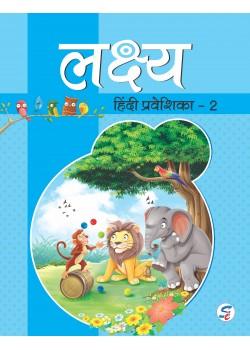 Lakshya Hindi Praveshika Part 2