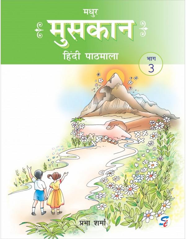 Madhur Muskan Hindi Pathmala 3