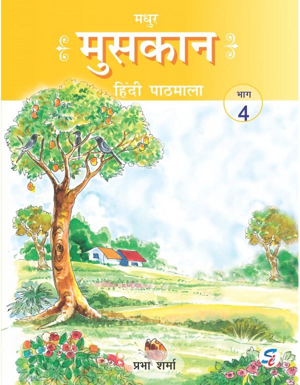 Madhur Muskan Hindi Pathmala 4