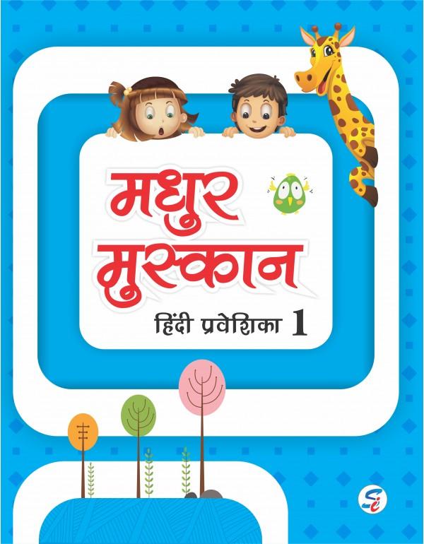 Madhur Muskan Hindi Praveshika-1
