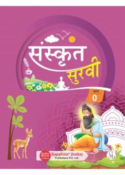Sanskrit Survi Praveshika-0