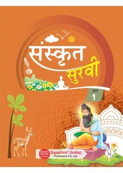 Sanskrit Survi-1