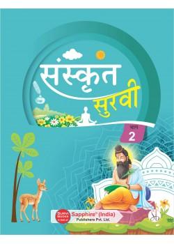 Sanskrit Survi-2